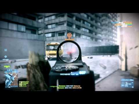 Battlefield 3 Montage - LoCb