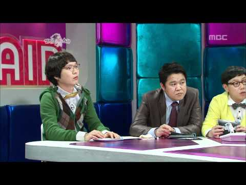The Radio Star, Kim Jong-guk(2), #19, 탁재훈, 김종국, 휘성(2) 20081217