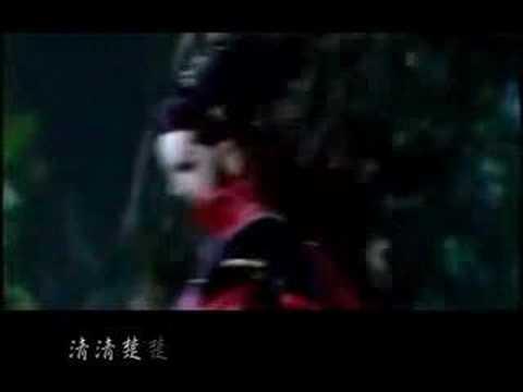 蝶月─嫁給我 MV