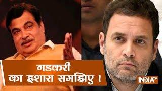 'DNA of Congress, BJP different': Nitin Gadkari hits back at Rahul Gandhi