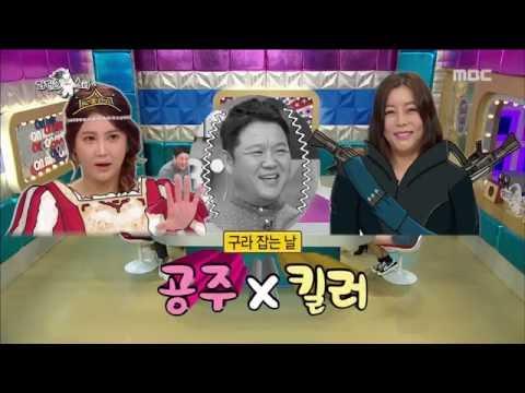 [RADIO STAR] 라디오스타 - Kim Gu-ra killer, Hwayobi 20160928