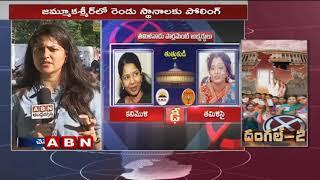 Lok Sabha 2019 LIVE Updates: Polling Arrangements in Chennai | ABN Telugu