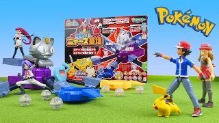 Pokemon Battle - Ash VS Team Rocket [Attack!! Meowth Base] Pokémon Toys