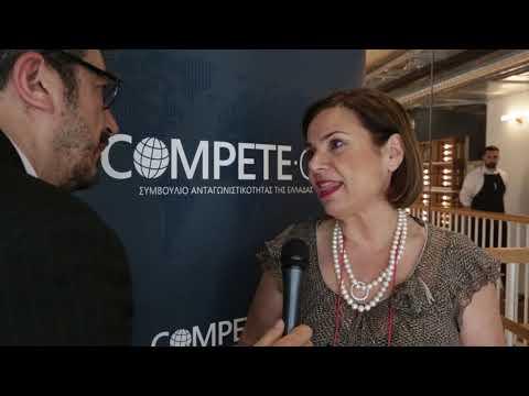 Ένα Συμβούλιο, για την ανταγωνιστικότητα της ελληνικής οικονομίας