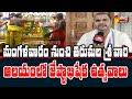 మంగళవారం నుంచి తిరుమల శ్రీవారి ఆలయంలో జేష్టాభిషేక ఉత్సవాలు | Sakshi TV
