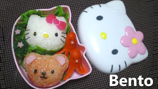 DIY Hello Kitty Bento - Kitty Onigiri (rice ball) mold