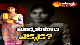 Dr Suryakumari Parents Face To Face : Doctor Missing Case..