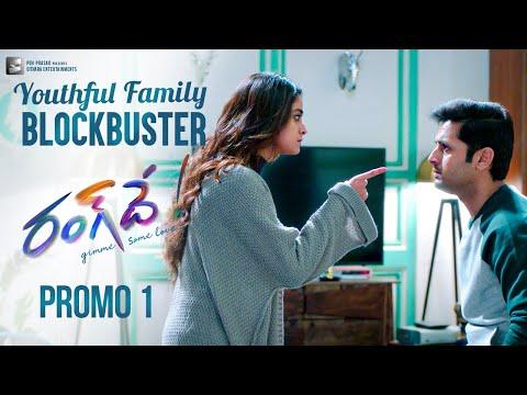 RangDe - Youthful family blockbuster- Promo 1- Nithiin, Keerthy Suresh