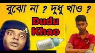 Dudu khao Bangla New Funny song 2019_The Fun LTD