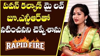 Madhavi Latha Shocking Comments On Jr NTR, Pawan Kalyan- R..