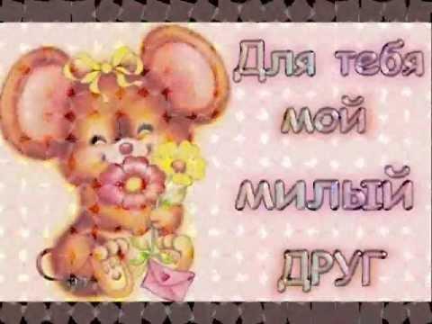 Валерий Леонтьев - Ты меня не забывай.