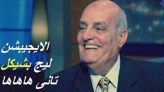 اشترك فى فنتازى الدورى المصرى و اربح بلايستيشن 4     -