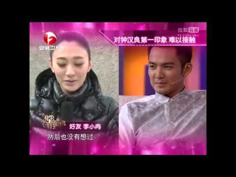 2011年后钟汉良访谈中提到李小冉的视频汇总