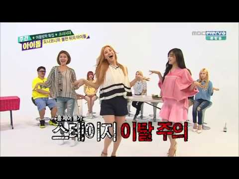 SNSD 소녀시대 dance cover SHINee, Apink, Miss A, EXID