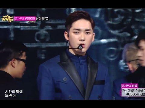 NU'EST - Good bye bye, 뉴이스트 - 굿 바이 바이, Music Core 20140719