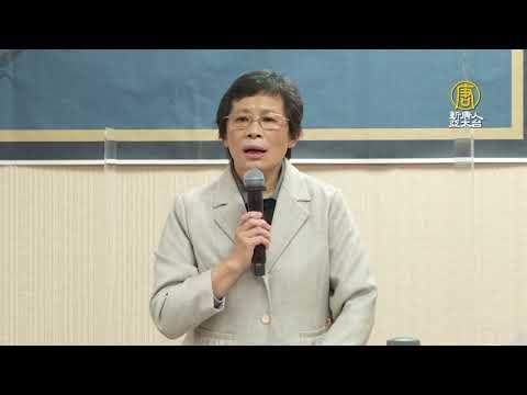 美駐聯大使克拉夫特將訪台 台灣民團:齊抗中共霸權