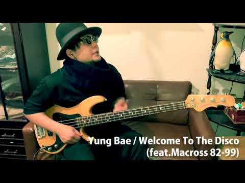 """カスミチャンネル〈kasumiのいーかげんにしてよ!〉""""Yung Bae弾いてみた""""編"""