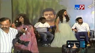Hero Ram defines friendship @ Vunnadhi Okate Zindagi Pre R..