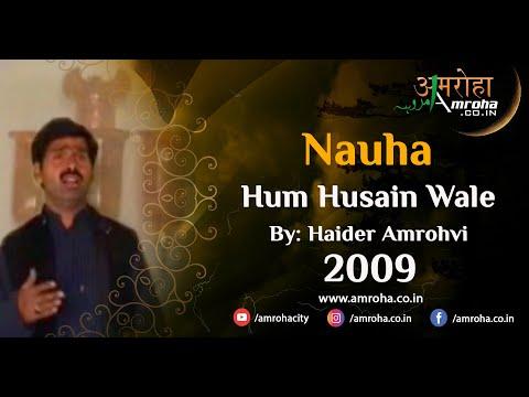 Hum Husain Wale