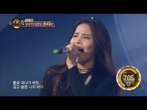 【TVPP】Solar(MAMAMOO) - Sweet Little Kitty, 솔라(마마무) - 낭만 고양이 @Duet Song Festival