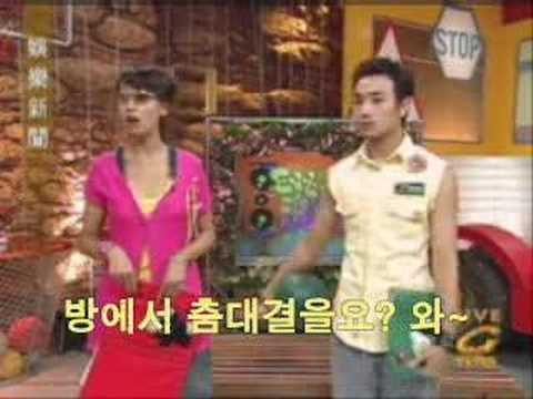 비 - 대만 공연, 세븐 춤 대결