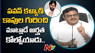 Pawan Kalyan has no right to speak about Kapus: Ambati Ram..