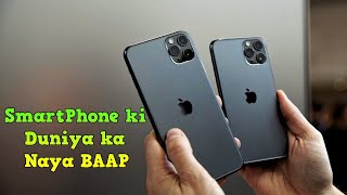 iPhone 11 Pro Max | Is it really PRO?