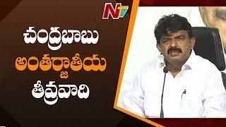 Minister Perni Nani compares Chandrababu with internationa..