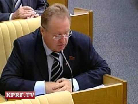 Депутаты-коммунисты бьют тревогу