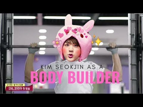 « 김석진 Kim Seokjin as a body builder 보디빌더  #BodyAppreaciation » #5