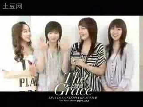 2007 CSJH - First Album Teaser and Message