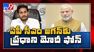 PM Modi talks to CM Jagan over phone, inquires about Covid..
