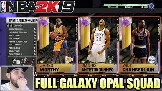 FULL GALAXY OPAL SQUAD IS TOO OVERPOWERED IN NBA 2K19 MYTEAM