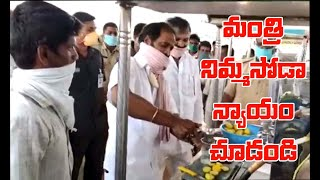 Watch: Minister Srinivas Goud lemon soda preparation at st..