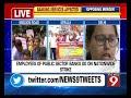 Bank employees go on nationwide strike