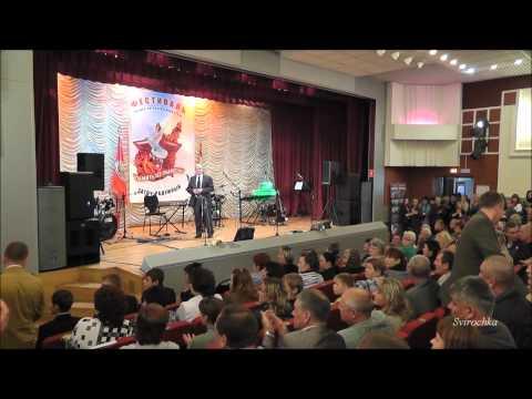 Открытие IV фестиваля в Радужном