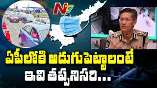 No entry into AP without e-passes: DGP..