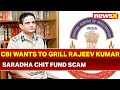 Saradha Chit Fund Scam: CBI files plea against Mamata Banerjees Top Cop Rajeev Kumar
