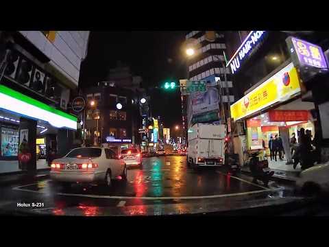 【HOLUX長天科技】Starvis頂級星光夜視 S-231 行車記錄器 路測影片01