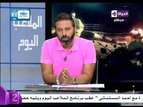  حازم إمام يوضح تفاصيل ازمة حسام غالي مع الأهلي