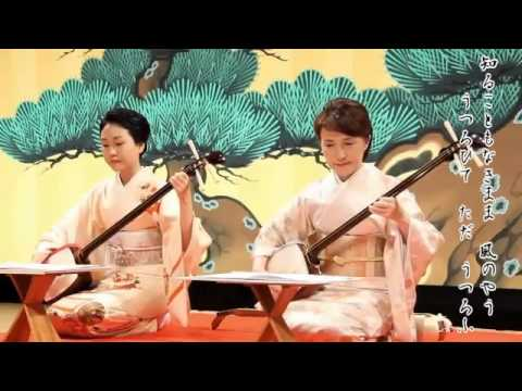 邦楽BadApple!! -Touhou- em estilo Hougaku『邦楽』( Música tradicional Japonesa)