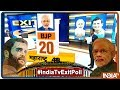 IndiaTV Exit Poll: BJP likely to get 20 out of 48 seats in Maharashtra, Shiv Sena may get 14 seats