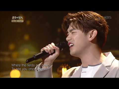 불후의명곡 Immortal Songs 2 - 에릭남 - The Rose + My Love .20180512