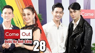 COME OUT-STEP INTO THE LIGHT #28 FULL|A 3D actor wins a straight man because of his mother's support