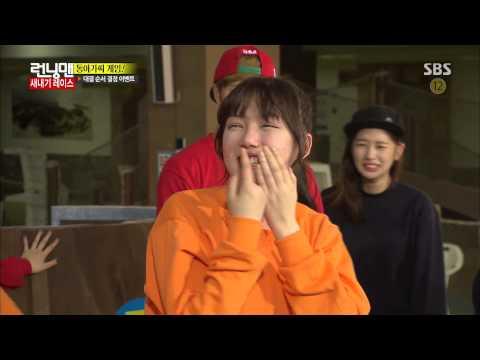 여자친구 예린, 박력 막춤으로 예능 접수 @런닝맨! 150308