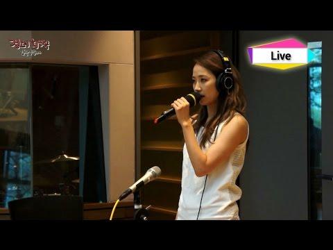 정오의 희망곡 김신영입니다 - HA:TFELT (Ye-eun) - Ain't Nobody, 핫펠트 (예은) - 에인 노바디 20140814