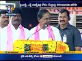 Cong granted T-state to get votes: KCR