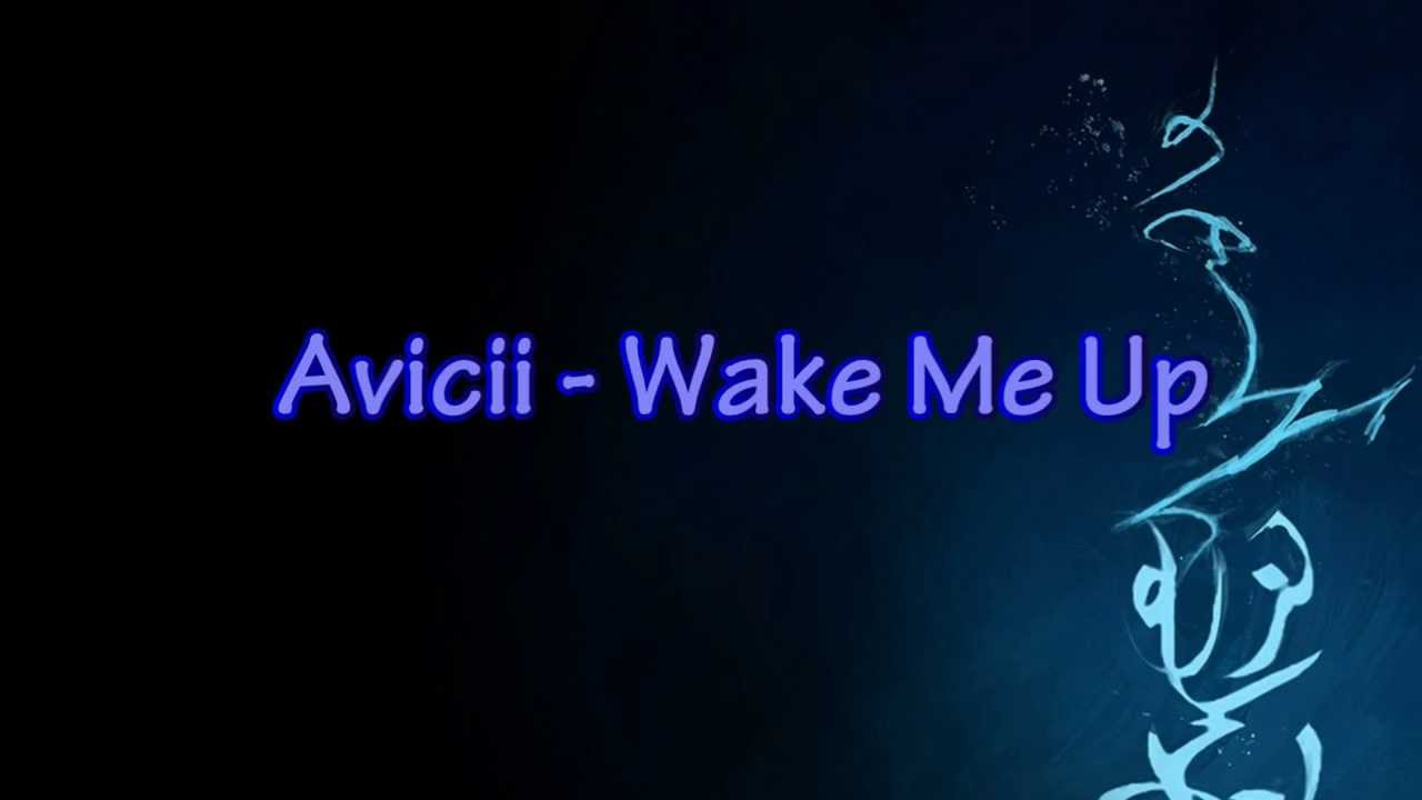 Avicii Logo Wake Me Up Avicii - Wake me Up (�...