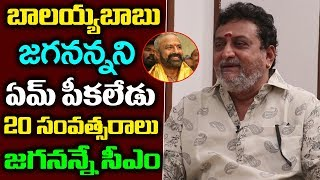 Prudhvi Raj reacts to Balakrishna comments on YSRCP rule..