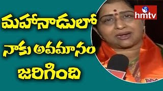 Actress Kavitha Joins in BJP : Kavitha Face to Face..